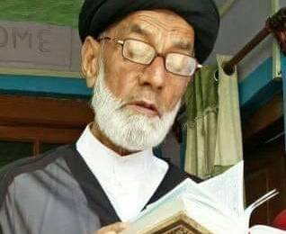 Islamic cleric and writer Aga Syed Hussain Madni of Sonawari Passed away