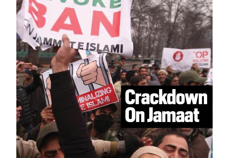 Crackdown on Jamaat