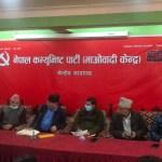माओवादी केन्द्रको स्थायी समिति बैठक स्थगित