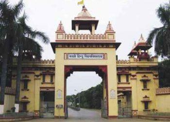 कोरोना इफेक्ट : IIT BHU 14 अप्रैल तक के लिए बंद, वर्क फ्रॉम होम का आदेश