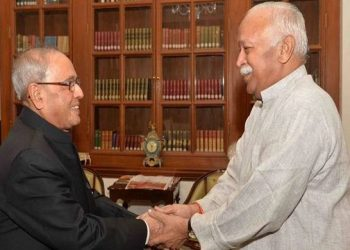 पूर्व राष्ट्रपति प्रणव पहुंचे नागपुर,RSS के कार्यक्रम में लेंगे हिस्सा,राजनीतिक बौखलाहट जारी