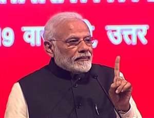 प्रवासी भारतीय सम्मेलन: लूट को बंद करने का प्रयास नहीं किया कांग्रेस सरकार ने- PM मोदी