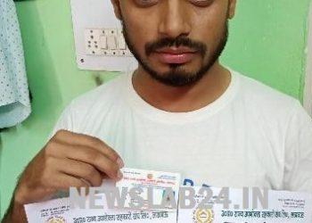 वाराणसी: नौकरी के नाम पर 14 लाख की ठगी, थानेदार साहब लगवा रहे थाने की परिक्रमा