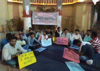 यूपीपीएससी भर्ती में भ्रष्टाचार के खिलाफ छात्रों का रात्रि धरना
