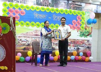 शिक्षक दिवस के मौके पर सांस्कृतिक कार्यक्रम का आयोजन