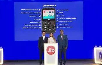 मुकेश अंबानी का जियो 2 फोन लॉन्च, 15 अगस्त से होगा उपलब्ध