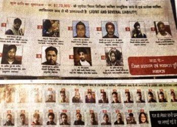 CAA हिंसा : आरोपियों के पोस्टर हटाए सरकार, हाईकोर्ट का आदेश