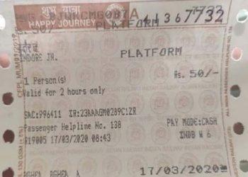 कोरोना वायरस : रेलवे ने प्लेटफॉर्म टिकट 10 से बढ़ाकर 50 रुपये की