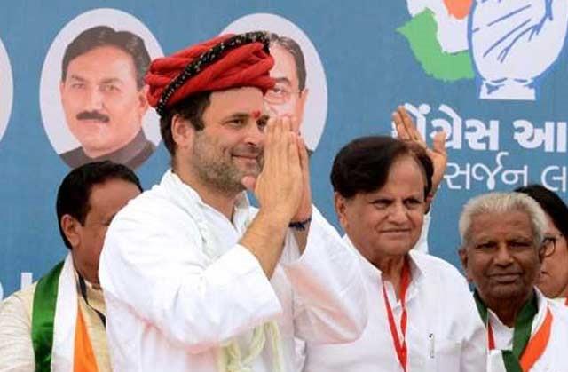 రాహుల్ 'రాచ'బాట! రోడ్ మ్యాప్ సిద్ధం చేసిన కాంగ్రెస్