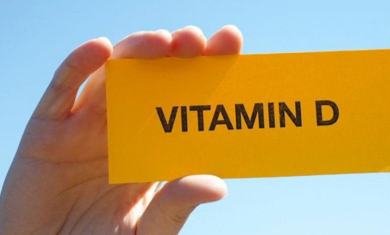 نقص فيتامين (د) Vitamin D Deficiency