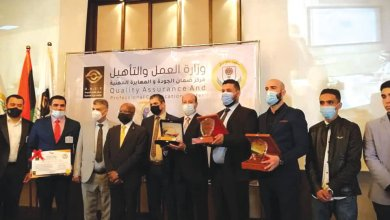 وزارة العمل والتأهيل تمنح جائزة التميز للعام 2020 لعدد من القطاعات والمؤسسات