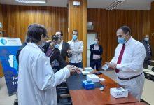 المستشفى الجامعي طرابلس