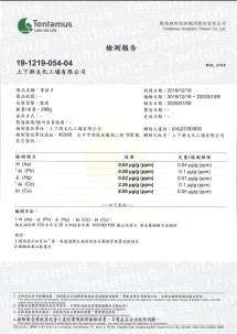 一件中國乾香菇檢出重金屬鎘超標 (1)