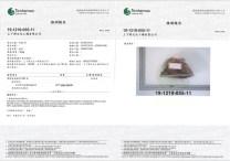 中國乾香菇檢出我國栽培香菇不可使用的農藥貝芬替 (1)