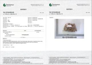中國乾香菇檢出我國栽培香菇不可使用的農藥貝芬替