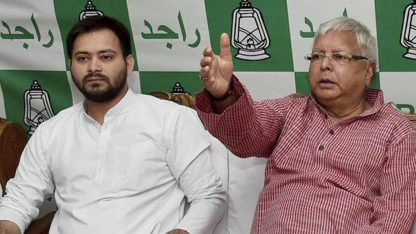 CBI sets a date with Lalu and son; summons them