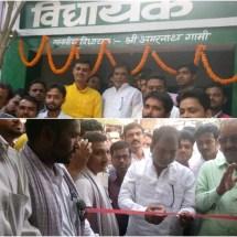 देश भर में बज रहा मुख्यमंत्री नीतीश के सुशासन का डंका : अमरनाथ गामी