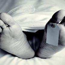 यूपी : कुएं में गिरने से किशोर की मौत,मातम।
