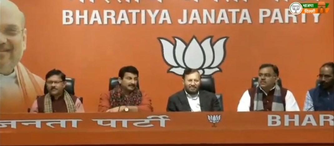 दिल्ली विधानसभा चुनाव के लिए BJP ने जारी की 57 उम्मीदवारों की पहली लिस्ट, अनिल झा को किराड़ी से टिकट। न्यूज़ ऑफ मिथिला