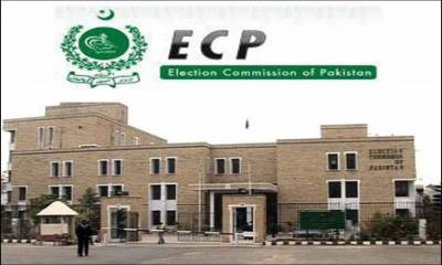 Election Commission of Pakistan, ECP asks disabled persons