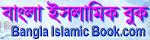 Bangla Islamic Book