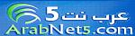 Arabnet5