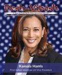 deshvidesh magazine in florida