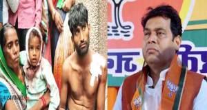Bahraich News, Shrikant Sharma BJP, Bahraich District Hospital, Government Hospital, District Hospital News, Health News, News Readers, Newsreaders, Uttar Pradesh News
