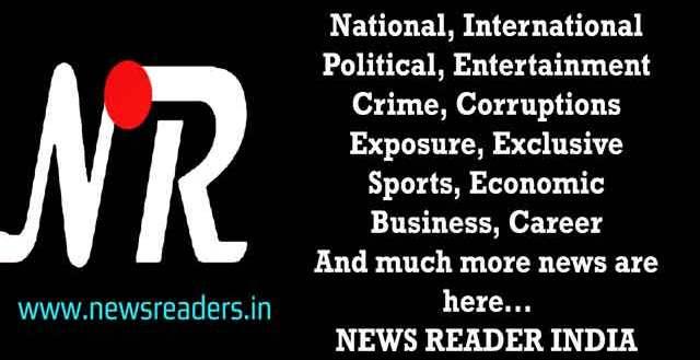 news readers default image