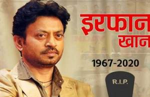 bollywood-actor-irrfan-khan-died-with-disease