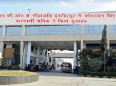 Coronavirus Quarantined labor suicide in Udaipur