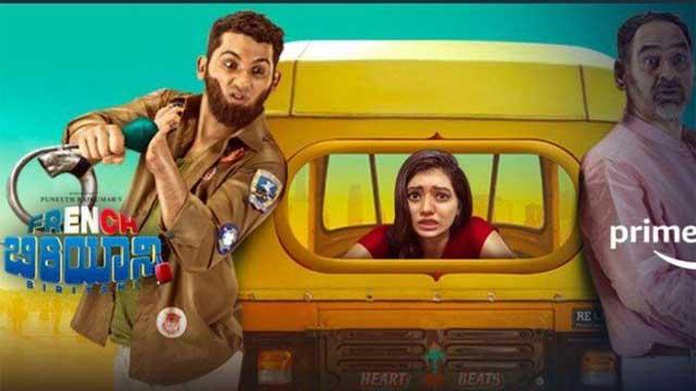 french-biryani-kannad-movie-trailer-release