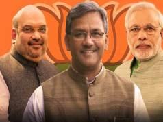 CM Trivendra Singh Rawat said - 'Bharat Bandh' completely failed in Uttarakhand