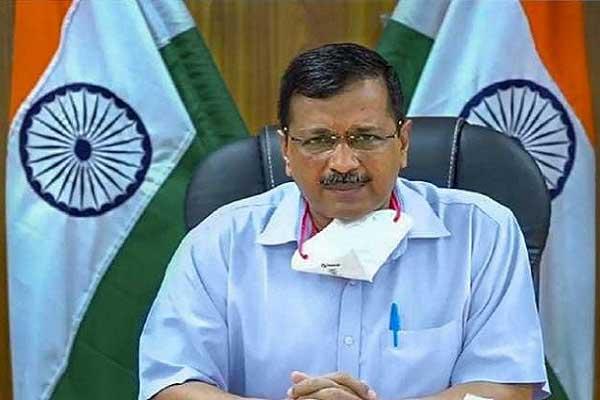 CM Kejriwal's big announcement on free corona vaccine, said- If Modi government fails ...
