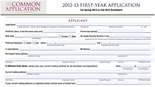 centennial college international application form