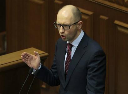Ukrainian Prime Minister Yatsenyuk Resigns | Newstalk Florida