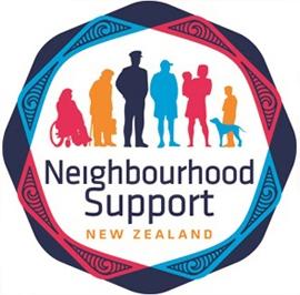 New Logo of NS