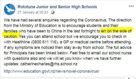 Rototuna school