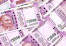 Atal Pension Yojna: 60K pension by saving Rs.10 daily