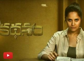 anasuya latest movie kadhanam teaser review