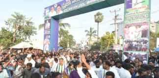 ys jagan tomorrow prajasankalpayatra will be started