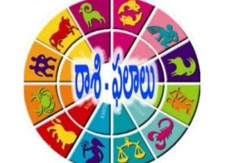 check here for Aries Horoscope, Taurus Horoscope, Gemini Horoscope, Cancer Horoscope, Leo Horoscope, Virgo Horoscope, Libra Horoscope, Scorpio Horoscope, Sagittarius Horoscope, Capricorn Horoscope, Aquarius Horoscope, Pisces Horoscope results.