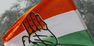 congress-flag-1