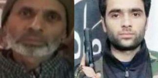 Suicide-Bomber-Adil-Ahmad-Dar