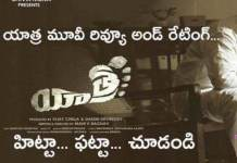yatra movie review