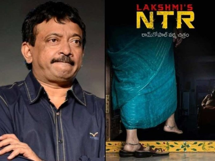 Ram Gopal Varma Latest News, Lakshmi's NTR Latest News, Tollywood Updates News, Newsxpressonline