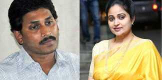 Complaint against Sakshi Daily, Complaint against YS Jagan