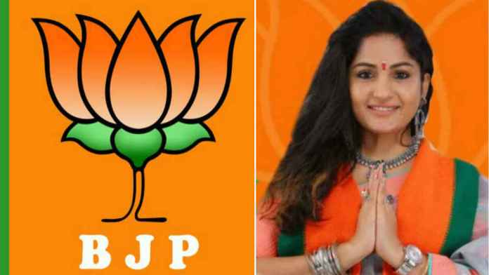 AP BJP announced it's first list of candidates for Assembly Elections 2019