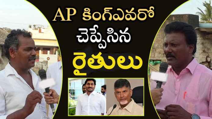 AP Latest CM News, AP Latest Political News, AP News, Newsxpressonline