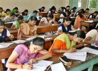 ap-inter-advance-supplementary-exams-2019